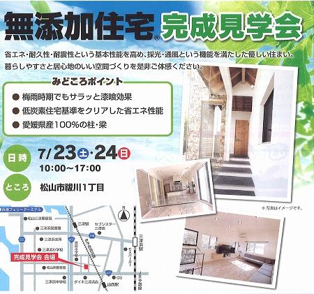 20160720121003_00001.jpg
