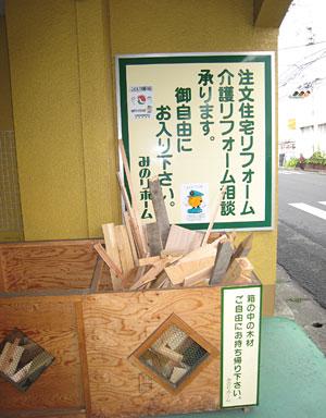 photo071112_01.jpg